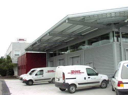 Логистический  терминал DHL