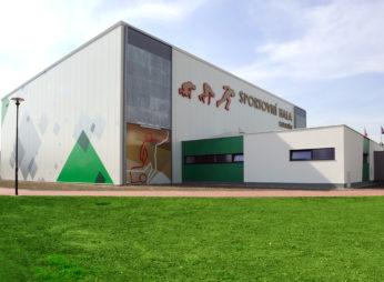 Спортивный зал Kojetin