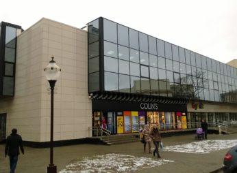 Торговый центр Конте Спа